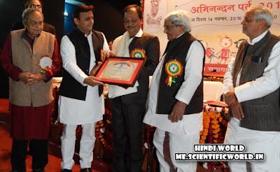 शिक्षार्थी बाल चित्रकला सम्मान - जावेद आलम शम्सी (कानपुर)