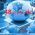 अगले 48 घंटे के लिए बंद हो सकता है इंटरनेट...! : Pahad Samachar