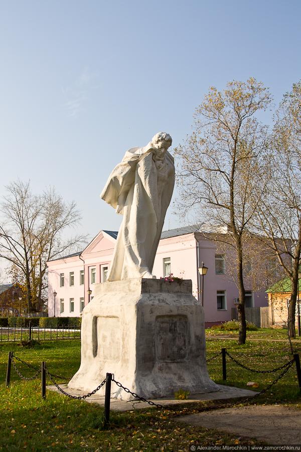 Памятник Александру Сергеевичу Пушкину в Большом Болдине