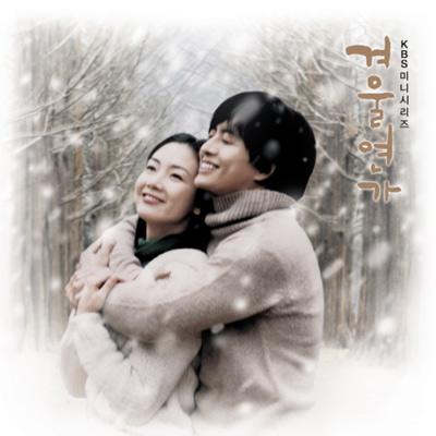 [Download] OST Winter Sonata - Endless Love II ~ Sinopsis Japan and Korean drama