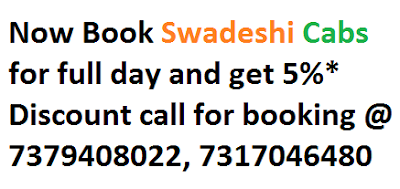 Get 5% Discount on Swadeshi Cabs Booking