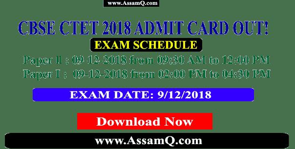 CBSE CTET 2018 Admit card Released! Download Now [Exam date 9th Dec.]