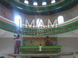 Jasa Ornamen Kaligrafi, Dekorasi Masjid, Harga kaligrafi