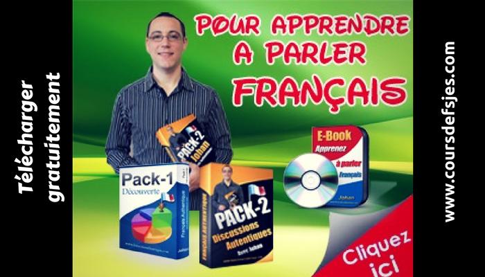 Download Francais authentique pack 1- Decouverte