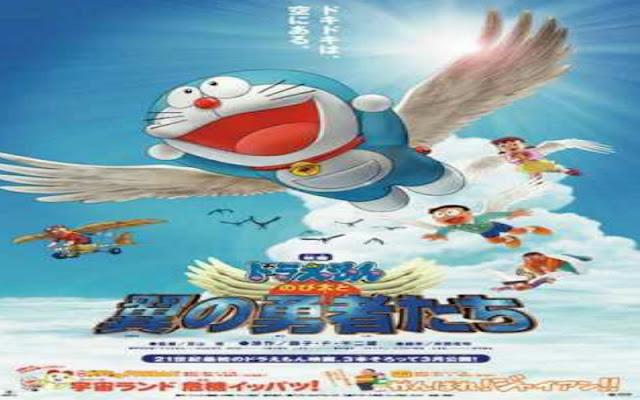 Doraemon Movie 22: Nobita to Tsubasa no Yuusha-tachi Subtitle Indonesia