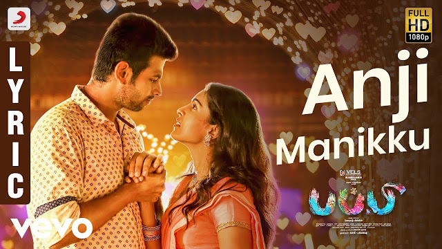 Anji Manikku Song Lyrics