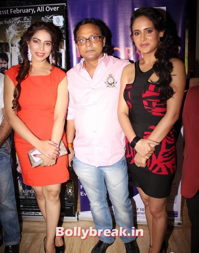 Mahi Sheikh, Jai Prakash and Mahi Khanduri,  Premier of the film Dee Saturday Night