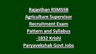 Rajasthan RSMSSB Agriculture Supervisor Recruitment Exam Pattern and Syllabus -1832 Krishi Paryavekshak Govt Jobs