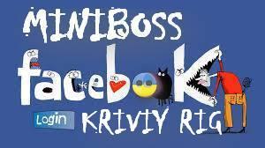 https://www.facebook.com/MINIBOSSKrivoyRog/?fref=ts