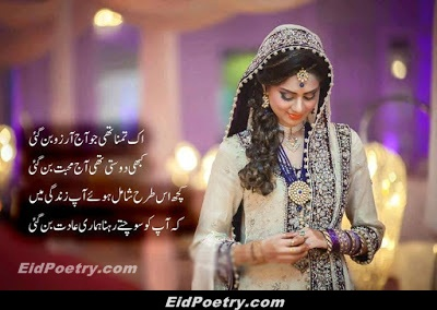 Dosti Friendship Shayari Hindi Friendship Sms Dosti Shayari Urdu Poetry