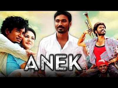 Anek 2016 Hindi Dubbed WEBRip 480p 350mb world4ufree.ws , South indian movie Anek 2016 hindi dubbed world4ufree.ws 720p hdrip webrip dvdrip 700mb brrip bluray free download or watch online at world4ufree.ws