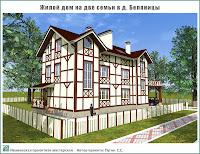 Проект жилого дома в пригороде г. Иваново - д. Беляницы Ивановского р-на