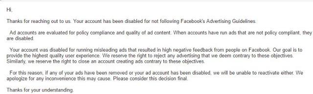 الطريقة الصحيحة لفك الحظر واسترجاع الحساب الإعلاني على الفيسبوك Facebook AD