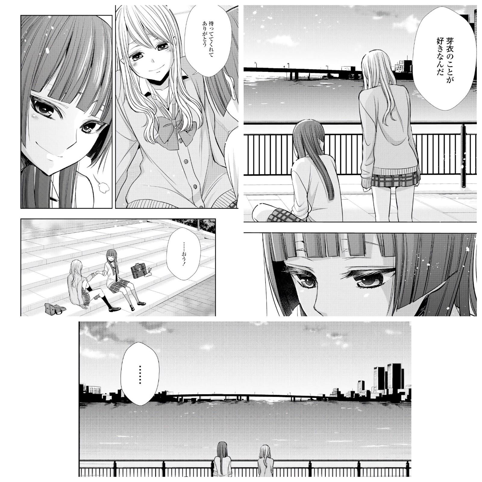 無人 駅 漫画