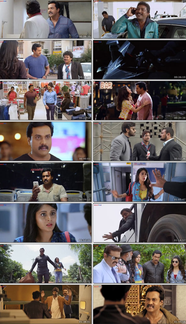 Eedu Gold Ehe 2016 Hindi Dubbed HDRip 480p 2