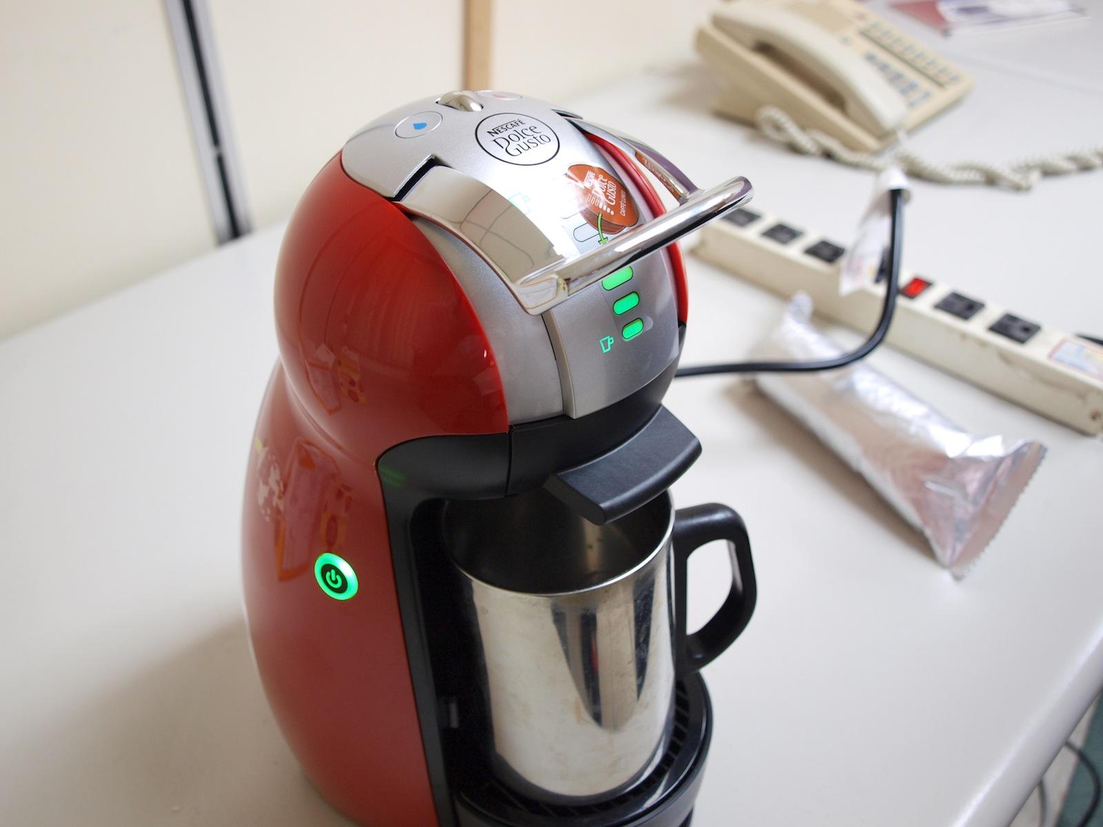雀巢膠囊咖啡機 NESCAFÉ Dolce Gusto 使用小心得 - G. T. Wang