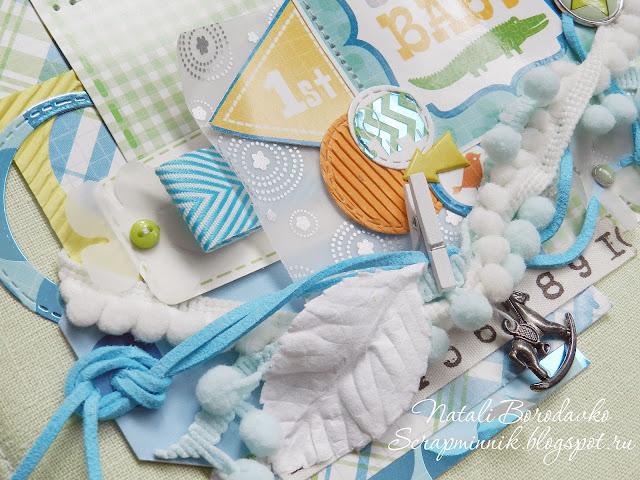 scrap album, handmade, fotoalbum, for newborn, scrap foto,handmadescrapalbums