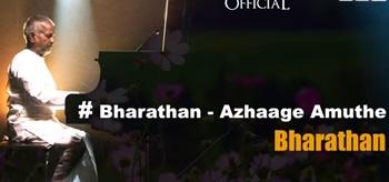 Azhaage Amuthe Song | Bharathan Tamil Movie | Vijayakanth | Bhanupriya | Ilaiyaraaja