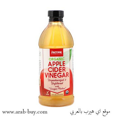 خل عصير التفاح العضوي من اي هيرب