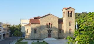 La Iglesia de Olimpia.