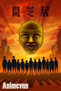 Yami Shibai 4th Season -  2017 Poster