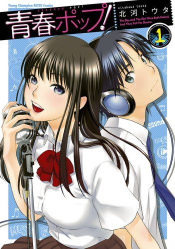 Seishun Pop! [Manga][Capítulos 47/47][PDF][Mega]
