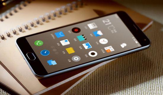 Tiếp tục là một chiếc điện thoại đến từ Trung Quốc - Meizu M2 Note. Đây có  lẽ là cái tên còn khá lạ lẫm với nhiều người dùng tại Việt Nam.