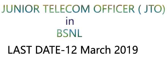 apply online for  bsnl recruitment 2019, junior telecom officer in bsnl recruitment 2019