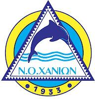 ΝΟ Χανίων: Την Τετάρτη η γιορτή των χειμερινών τμημάτων