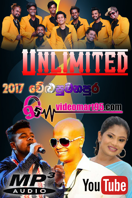 UNLIMITED LIVE IN WELUSUMANAPURA 2017