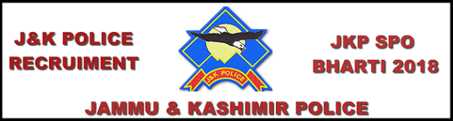 जेके पुलिस जॉब्स || JK Police SPO Recruitment Notifiation || JKP Special Police Officer (SPO) Bharti @ www.jkpolice.gov.in