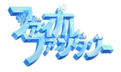 Final Fantasy logo 1987