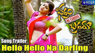 Bhadram Be Careful Brotheru Movie __ Hello Hello Na Darling Video Song