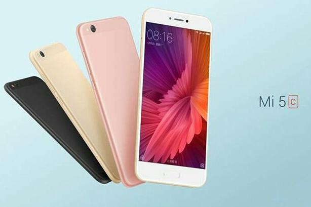 Harga dan Spesifikasi Xiaomi Mi5c Series