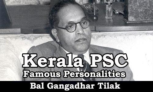 Famous Personalities - Dr Bhimrao Ramji Ambedkar (1891-1956)