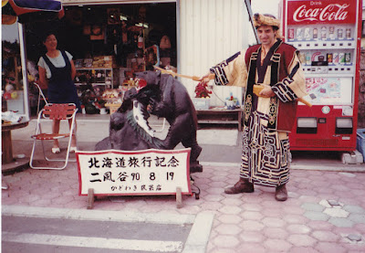"Mykel's Photos - Japan- ""Bear Slaying"""