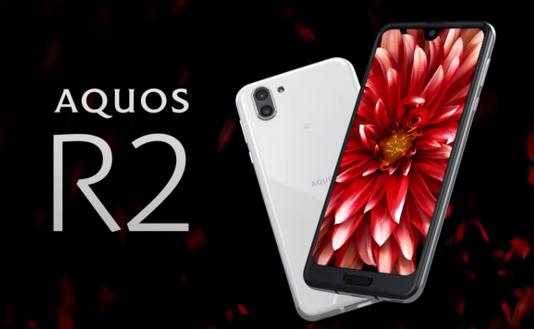 Kelebihan dan Kekurangan Sharp Aquos R2 Smartphone Flagship Dengan SoC Snapdragon 845