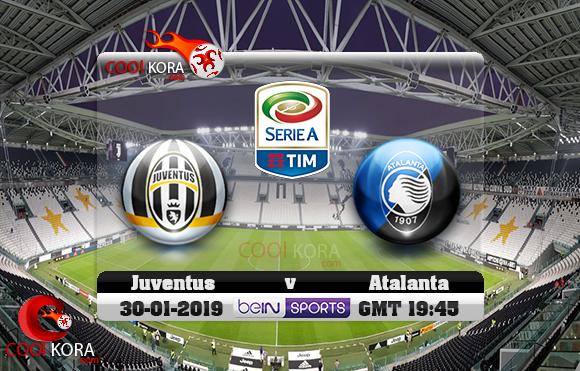 مشاهدة مباراة يوفنتوس وأتلانتا اليوم 30-1-2019 في كأس إيطاليا