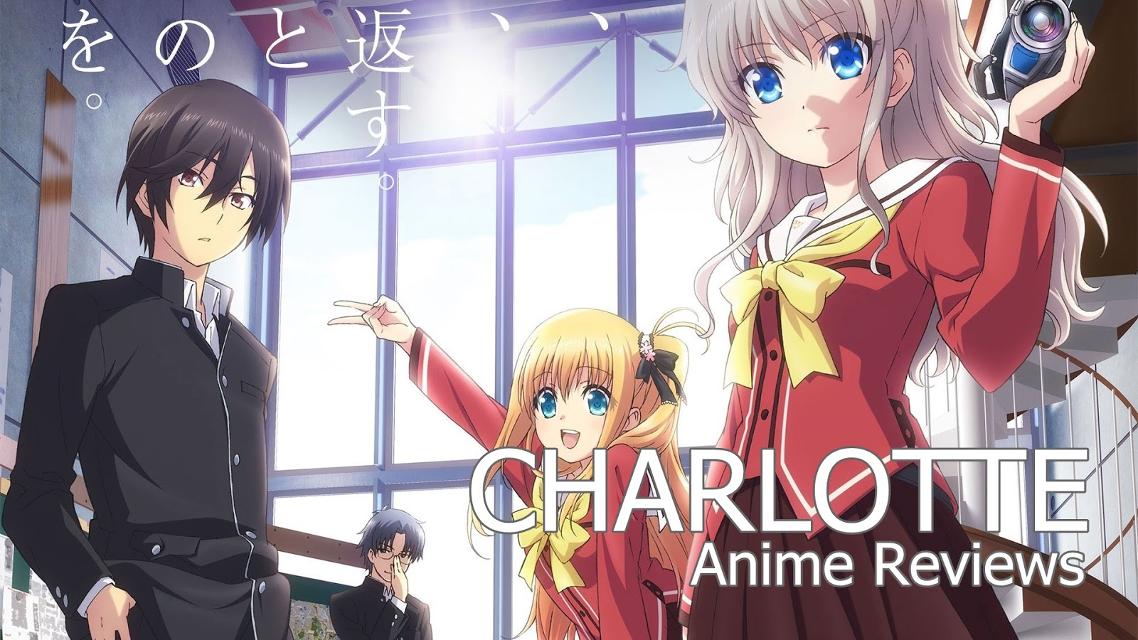 Charlotte Is A Japanese Television Anime Series Written By Jun Maeda Produced PAWorks And Aniplex Directed Yoshiyuki Asai