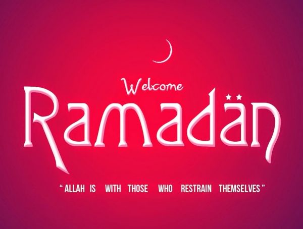 Ramadan Mubarak Pictures 6