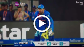MS Dhoni's run-out on the last ball against Bangladesh