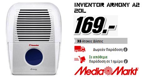 Αφυγραντήρας 20 Λίτρων Inventor, 169€, MediaMarkt
