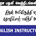 English Instructor - Ministry of Skills Development & Vocational Training