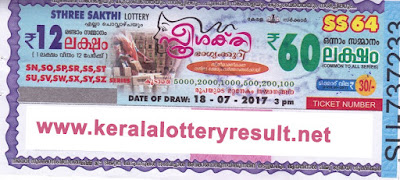 kl result yesterday,lottery results, lotteries results, kerala lottery, keralalotteryresult, kerala lottery result,   kerala lottery result live, kerala lottery results, kerala lottery today, kerala lottery result today, today kerala   lottery result, kerala lottery result 18-7-2017 sthree-sakthi lottery ss 64, sthree sakthi lottery, sthree sakthi   lottery today result, sthree sakthi lottery result yesterday, sthreesakthi lottery ss65, sthree sakthi lottery 25.7.2017