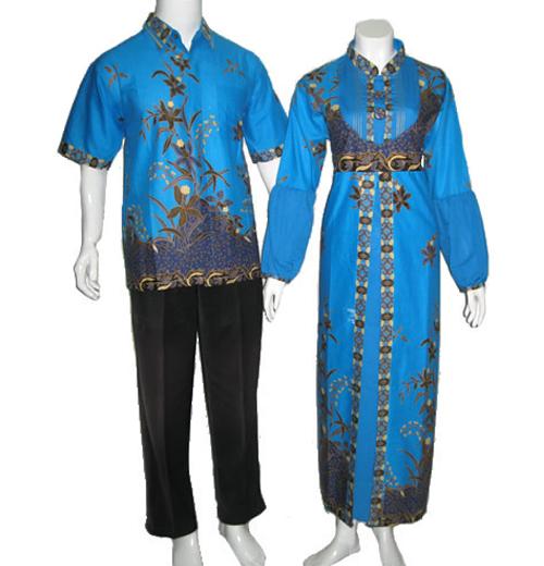 model baju sasaringan kombinasi