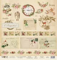 творчество, подарок, рождество, 2017, часы, гирлянда, звезда