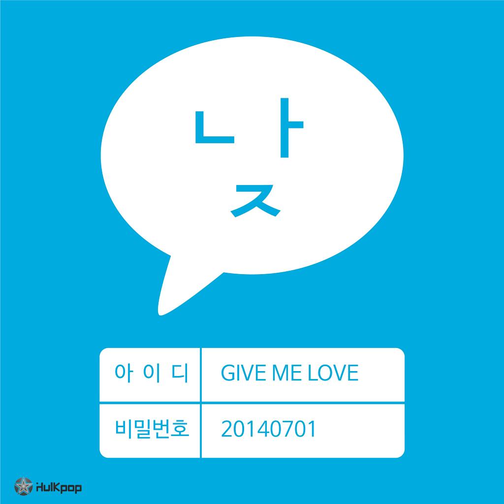 [Single] Day – 1st Single