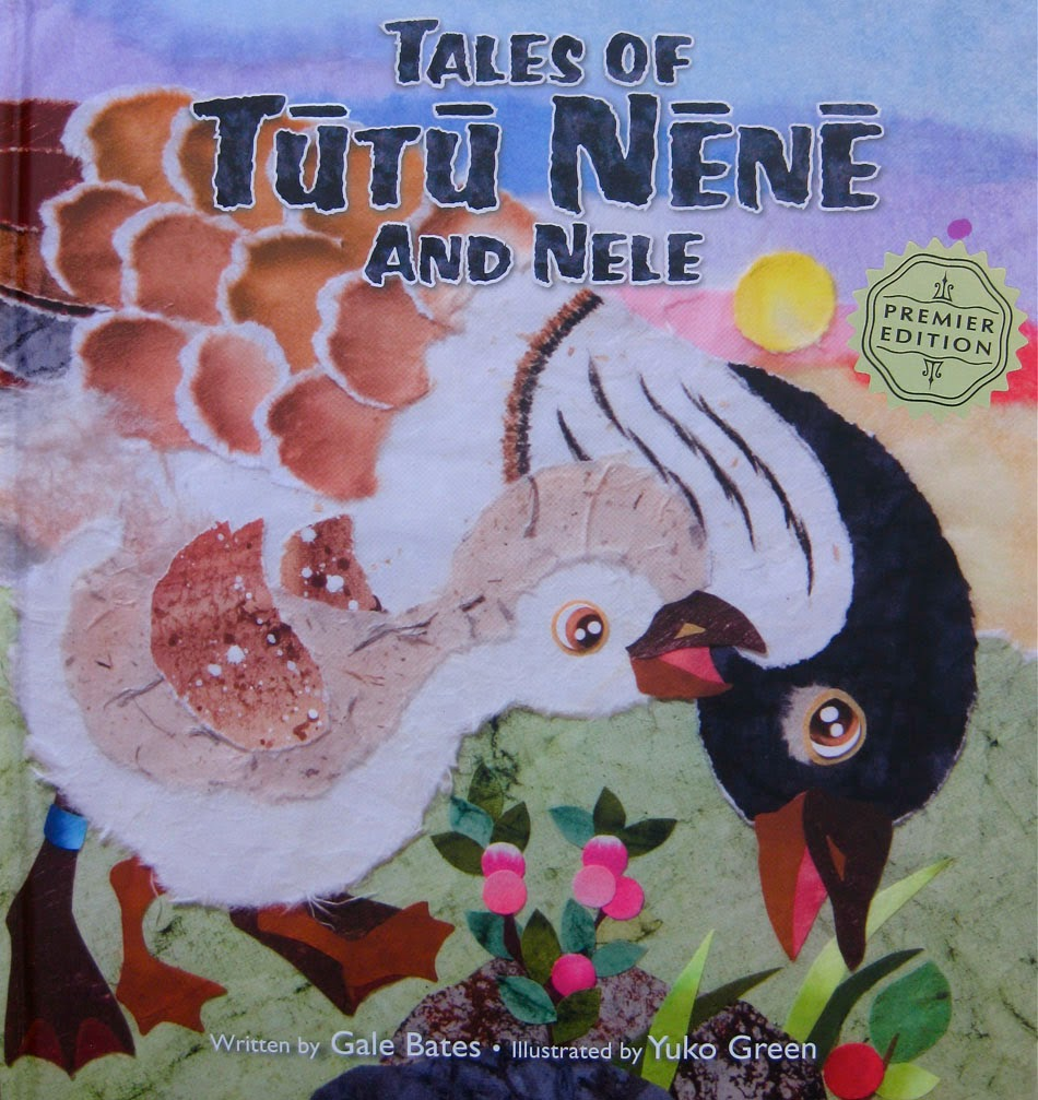 Tales of Tutu Nene and Nele