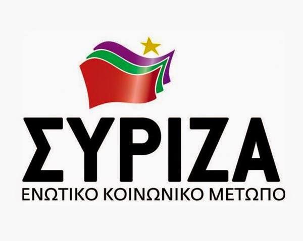 """Σύριζα: """"Απεξάρτηση"""" της Δυτικής Μακεδονίας από το γουνεμπόριο!"""
