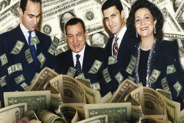 مبارك-وأسرته-تجميد-أموال